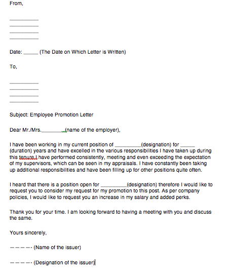 employee promotion letter with salary increase, How to write a promotion letter for your employee