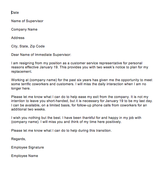 Resignation letter for a personal problem